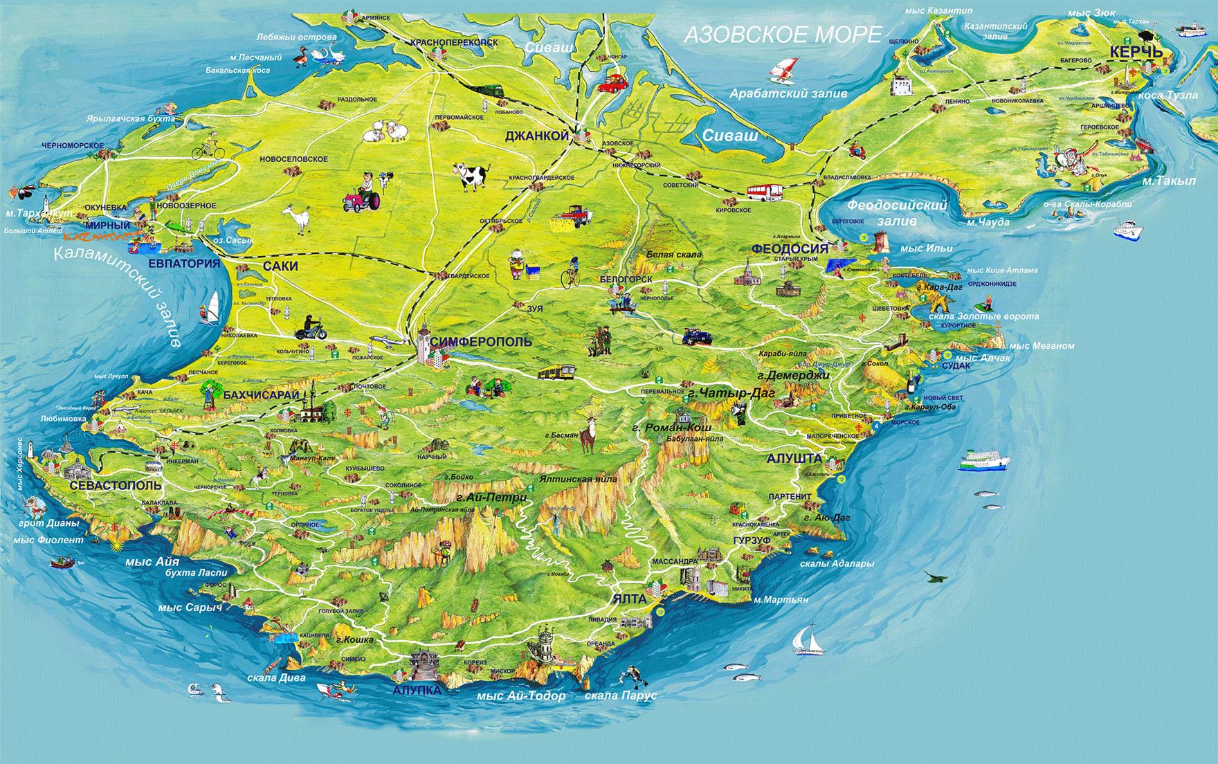 Крым в рисованных картинках