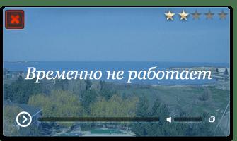 Онлайн веб камера doma