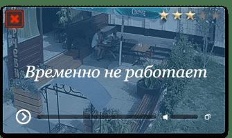 мини отель алые паруса