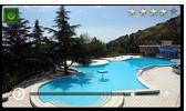 ай-даниль веб-камера бассейн